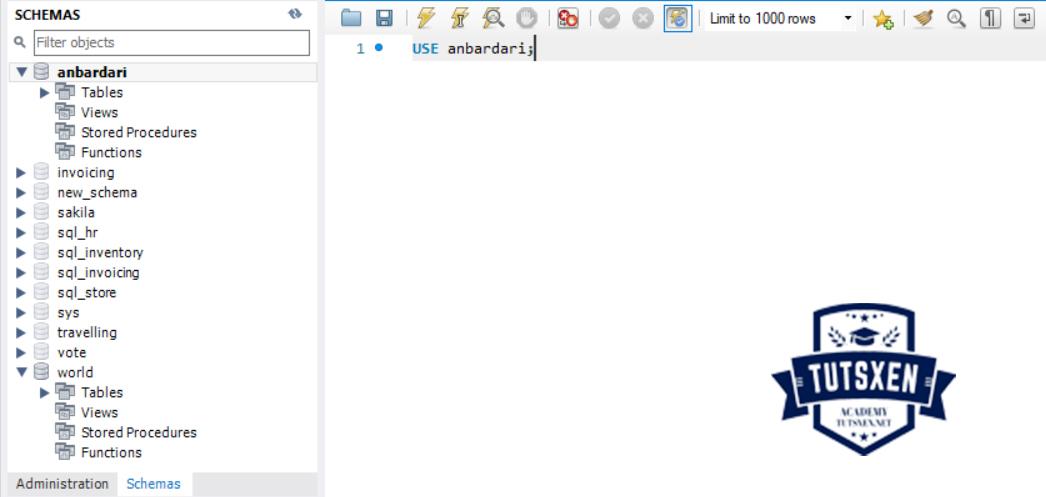 استخراج اطلاعات از جدول My SQL