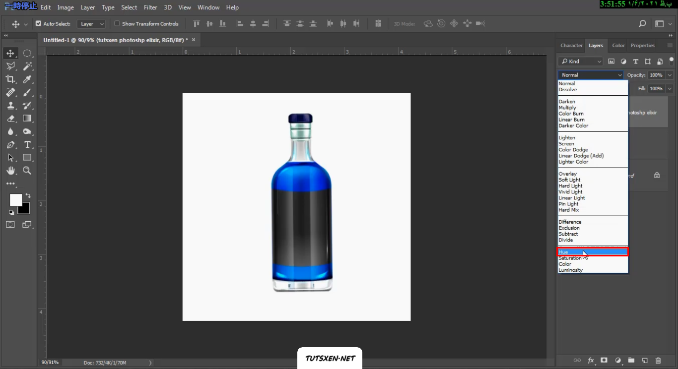 قرار دادن لیبل روی بطری فتوشاپ