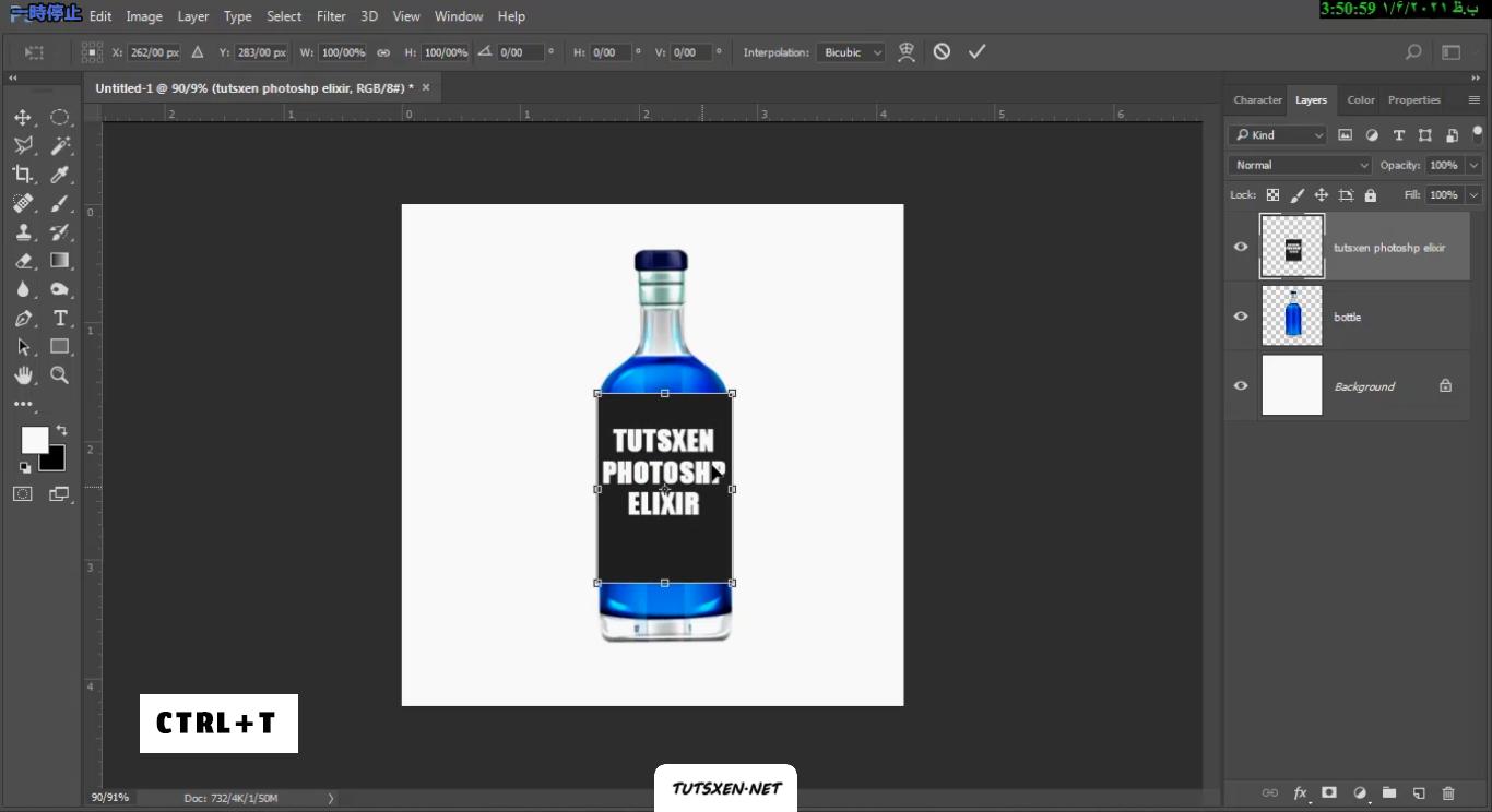 لیبل روی بطری