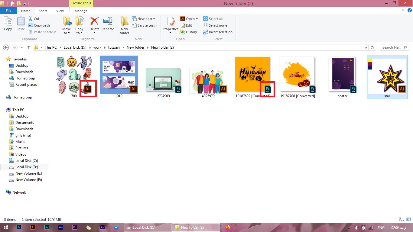 چطور بدون باز کردن فایل فتوشاپ محتویات آن را ببینیم
